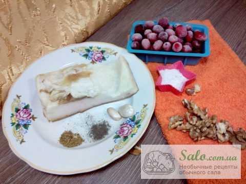 Домашнее сало с кизилом и орехами